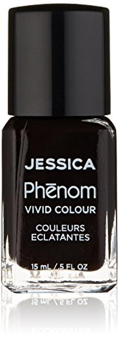 れんが失敗神社Jessica Phenom Nail Lacquer - First Class - 15ml / 0.5oz