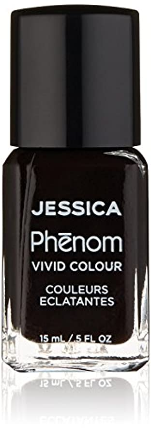 Jessica Phenom Nail Lacquer - First Class - 15ml / 0.5oz