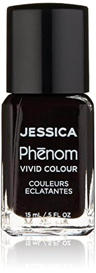 不合格意気揚々の配列Jessica Phenom Nail Lacquer - First Class - 15ml / 0.5oz
