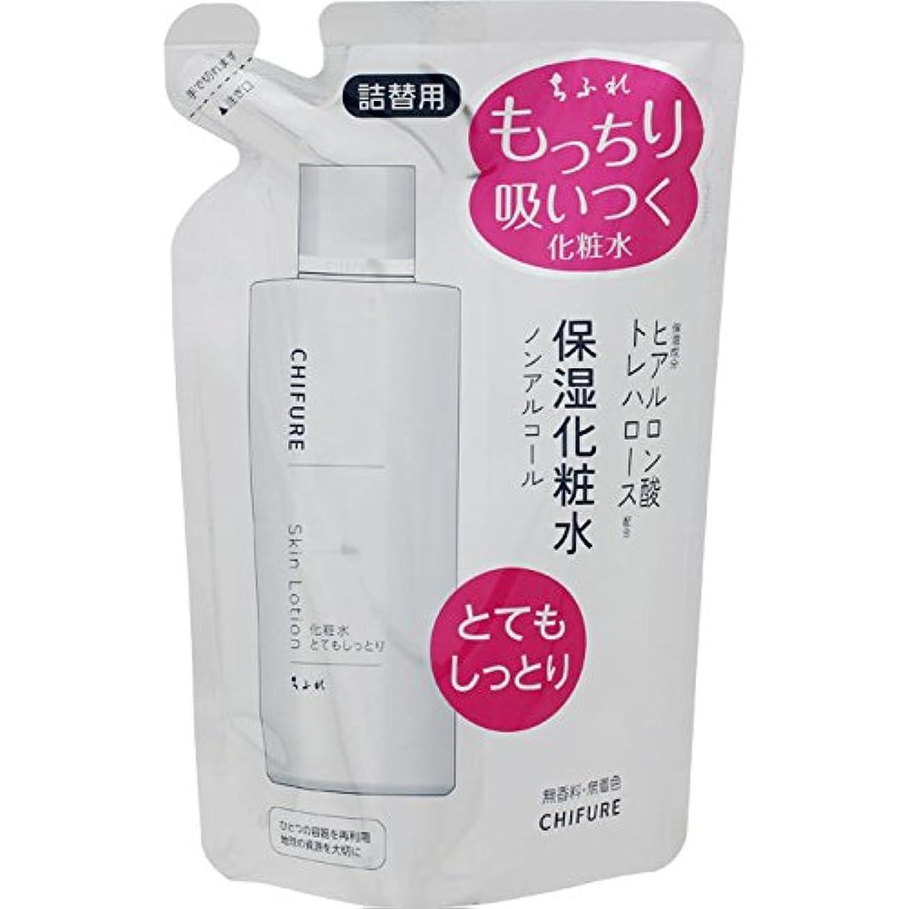 ぴかぴか冷淡なしっとりちふれ化粧品 化粧水 とてもしっとりタイプ 詰替用 150ML