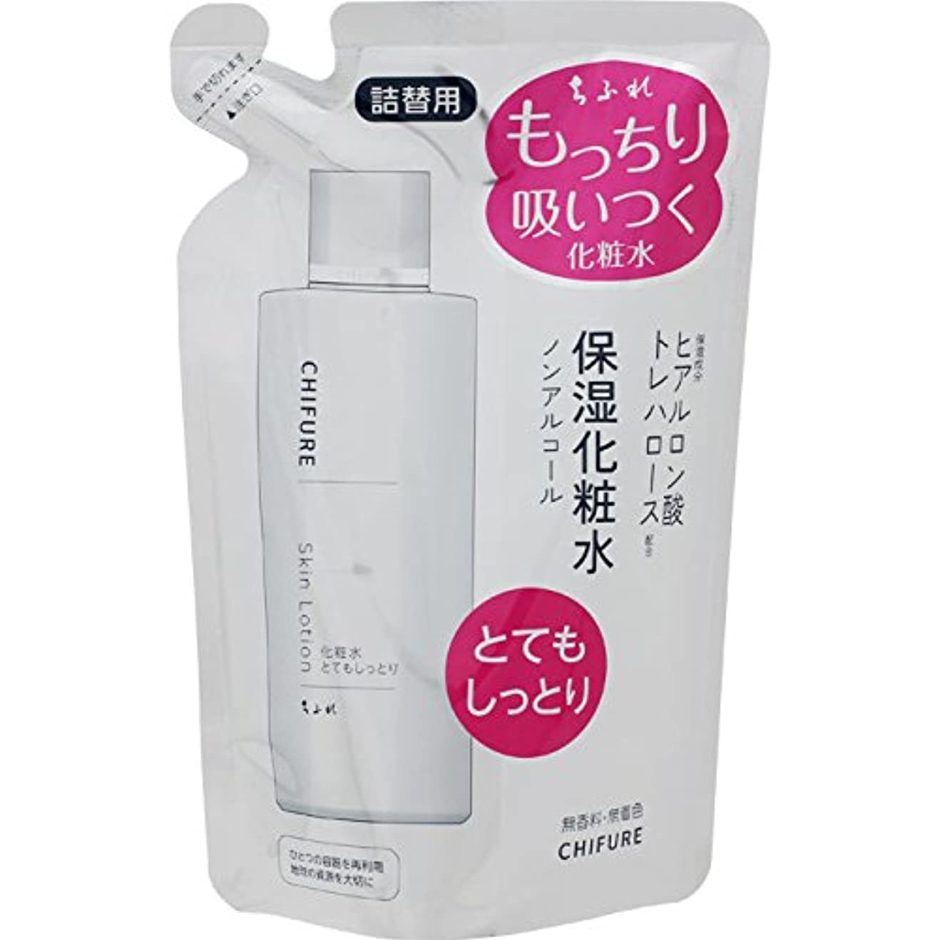 ポーズ使用法逆ちふれ化粧品 化粧水 とてもしっとりタイプ 詰替用 150ML