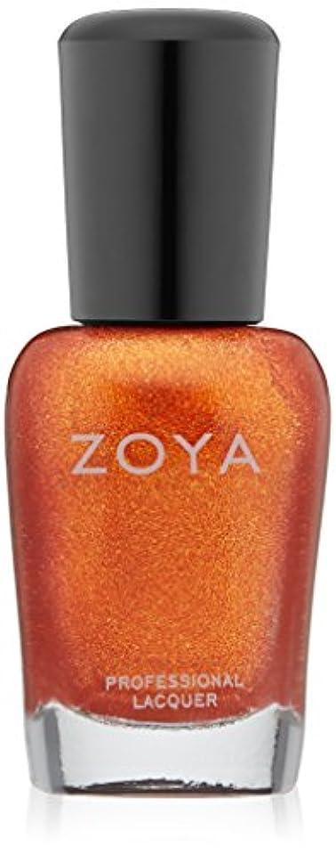 簡略化するおそらく窒息させるZOYA ゾーヤ ネイルカラー AMY アミィ 15ml ZP670