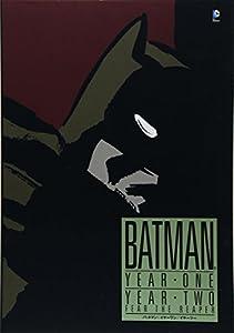 バットマン イヤーワン/イヤーツー
