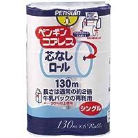 丸富製紙 ペンギンコアレス6Rシングル ×6個