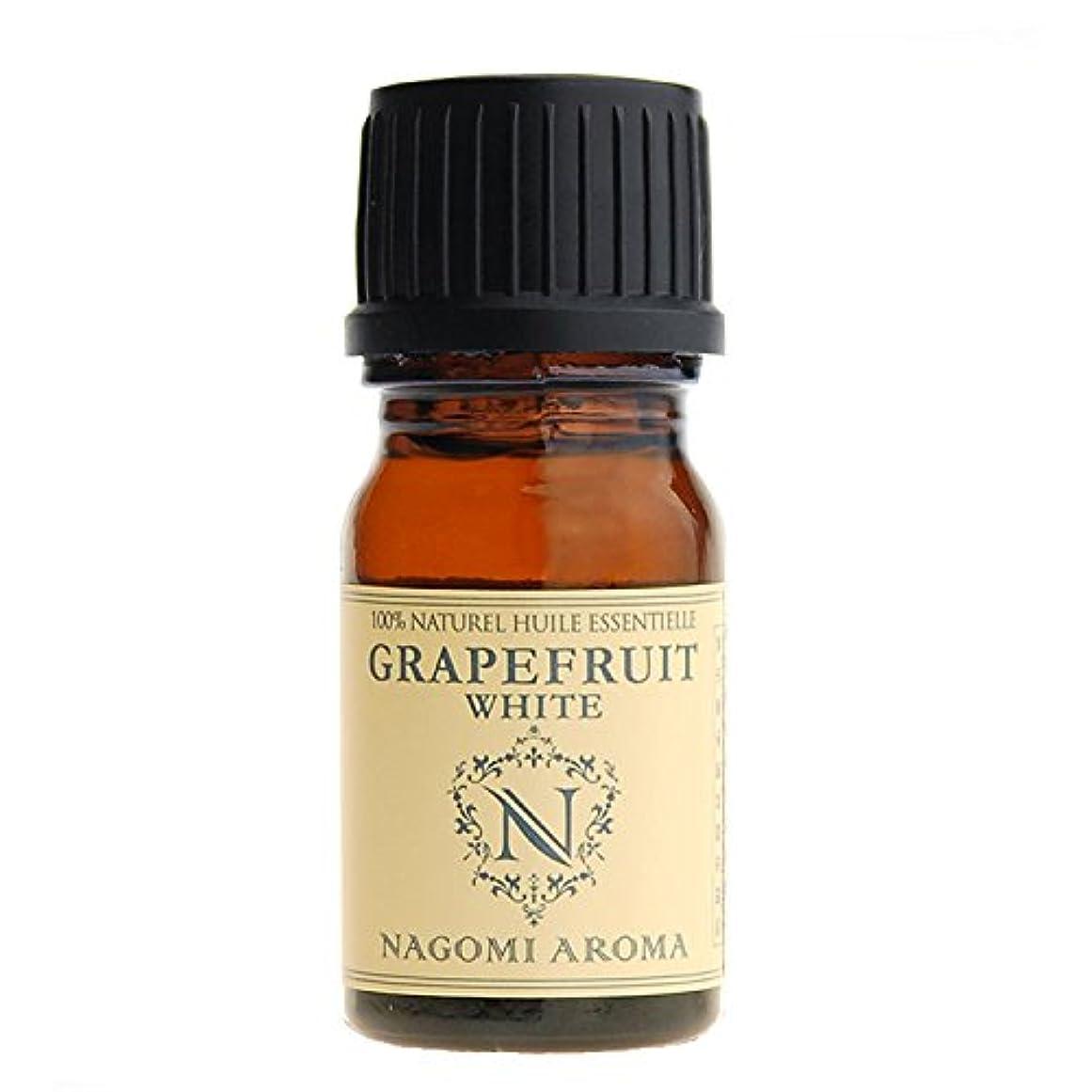 【AEAJ認定表示基準認定精油】NAGOMI PURE グレープフルーツ?ホワイト 5ml 【エッセンシャルオイル】【精油】【アロマオイル】|CONVOILs