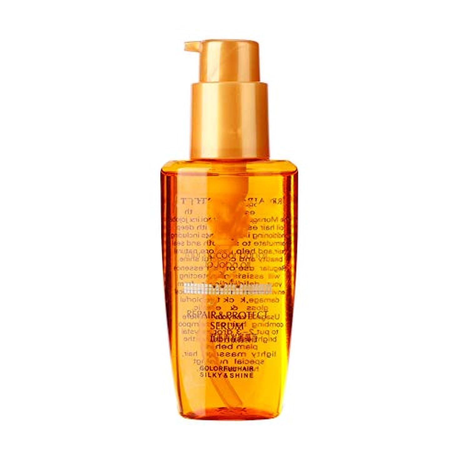 ブラウン光沢ゆるいオーガニック育毛オイル、洗顔料無料ヘアケアエッセンシャルオイルダメージヘアリペアモイスチャライジングヘアプロテクト血清