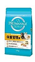 プロマネージ (PROMANAGE) 成犬用 体重管理用 1.7kg [ドッグフード]
