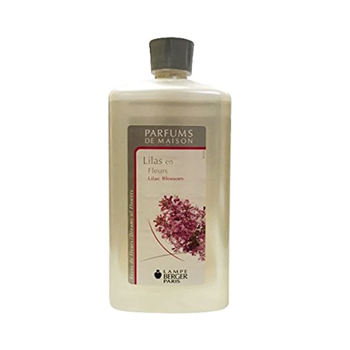 ソビエト精度ブラザーランプベルジェオイル (ライラックブロッサム)Lilas en Fleurs/Lilac Blossom