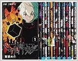 ワールドトリガー コミック 1-12巻セット (ジャンプコミックス)
