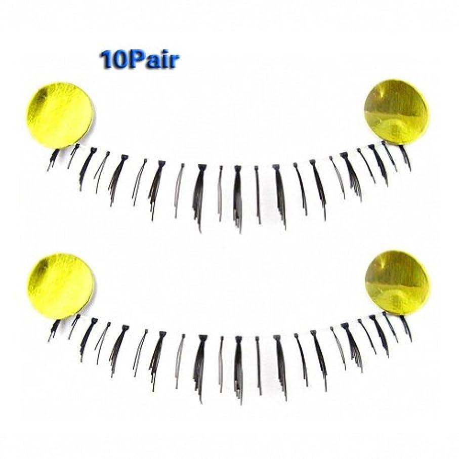 アカデミー乳白会話型ACAMPTAR 新しい薄い10ペアx自然 黒い長い付け睫毛 まつげ メイク - 021