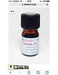ジャスミン Abs 5ml 100% ピュア エッセンシャルオイル 花の精油
