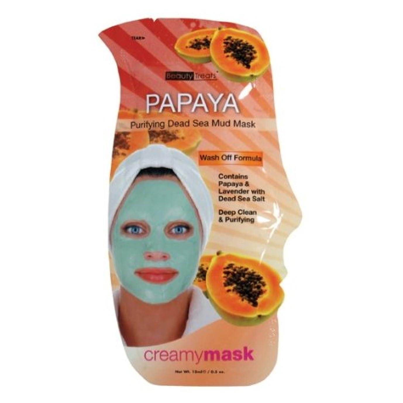 虚偽設計図を通して(6 Pack) BEAUTY TREATS Papaya Purifying Dead Sea Mud Mask - Papaya (並行輸入品)