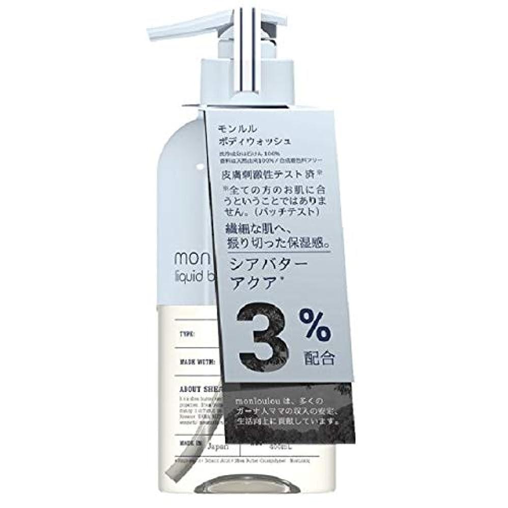 フレア通訳副産物モンルル3% ボディウォッシュ 400mL