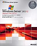Microsoft Windows Server 2003 R2 Standard x64 Edition 10CAL付 日本語版