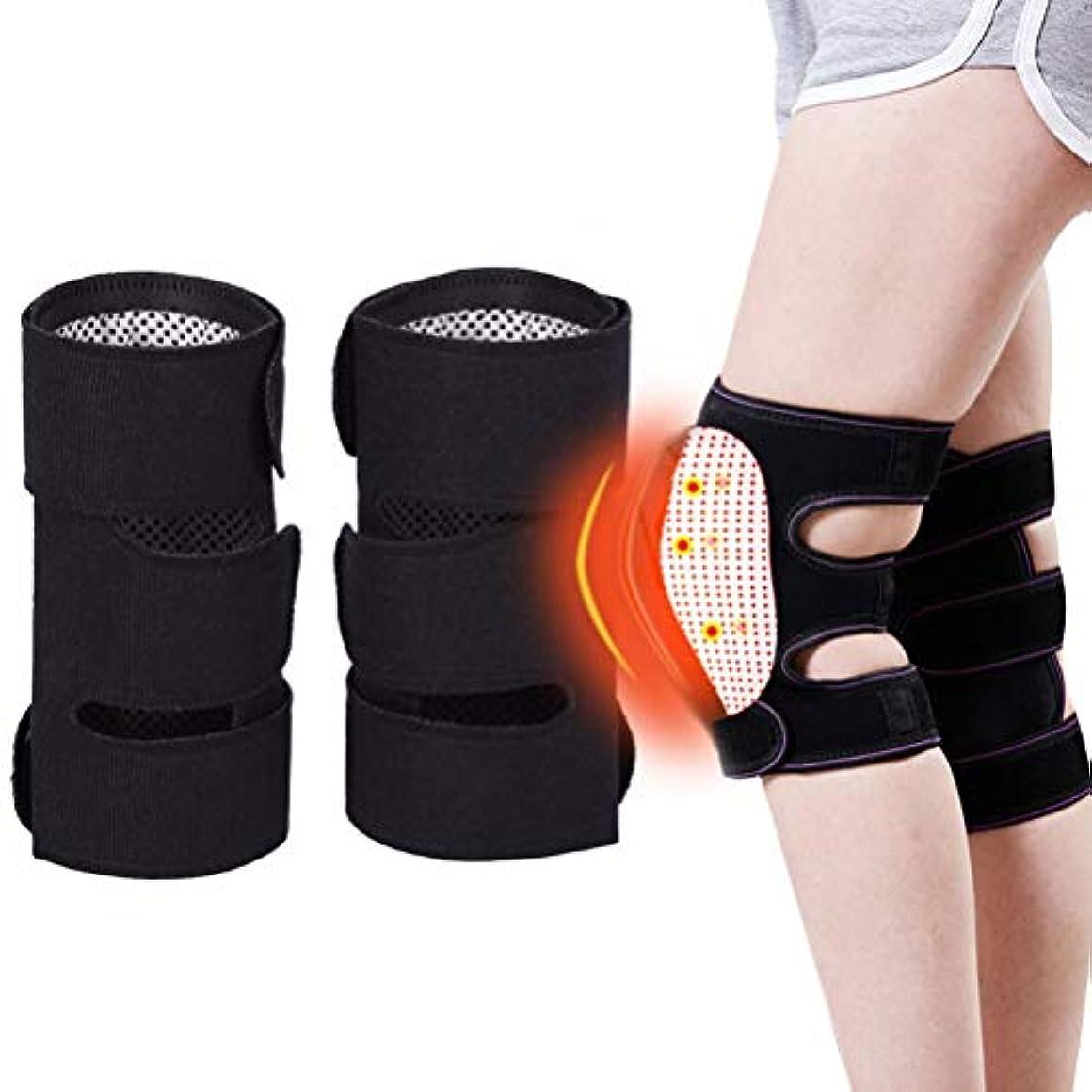 建物羊審判BTSMAT 1ペアトルマリン自己加熱膝パッド磁気療法膝パッド痛み緩和関節炎ブレースサポート膝蓋膝スリーブパッド