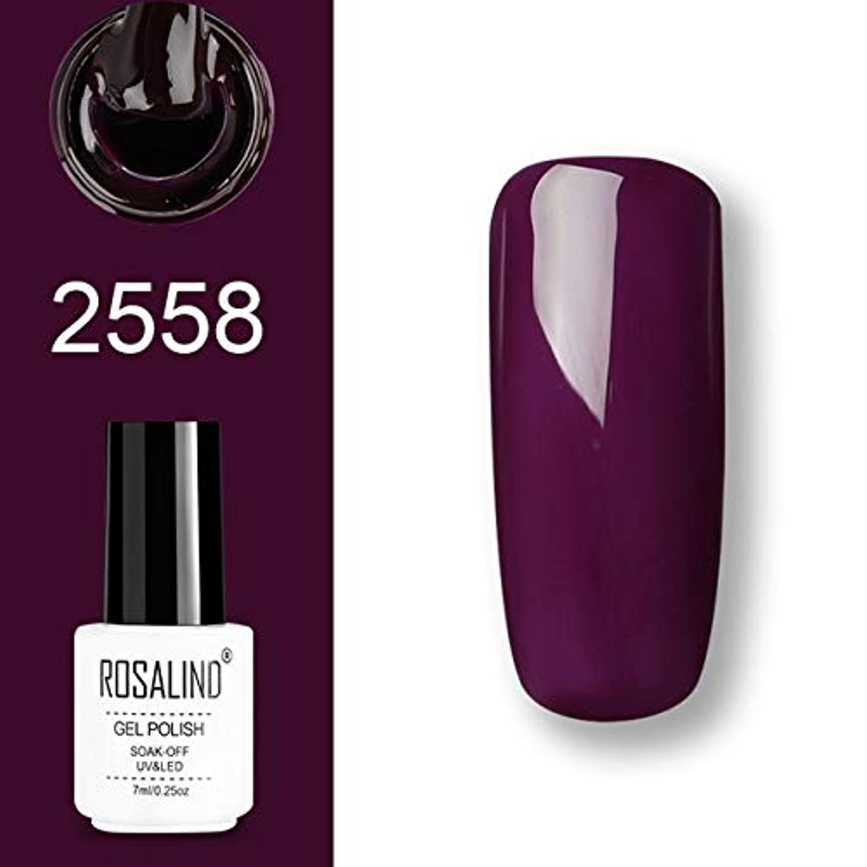 ファッションアイテム ROSALINDジェルポリッシュセットUVセミパーマネントプライマートップコートポリジェルニスネイルアートマニキュアジェル、ネイルアート、容量:7ml 2558。 環境に優しいマニキュア