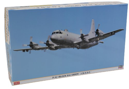 1/72 P-3C ブロックIIIA オライオン 海上自衛隊 02055