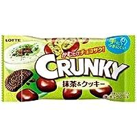 Lotte Crunky ロッテ クランキーポップジョイ 抹茶&クッキー 32g x 10袋入