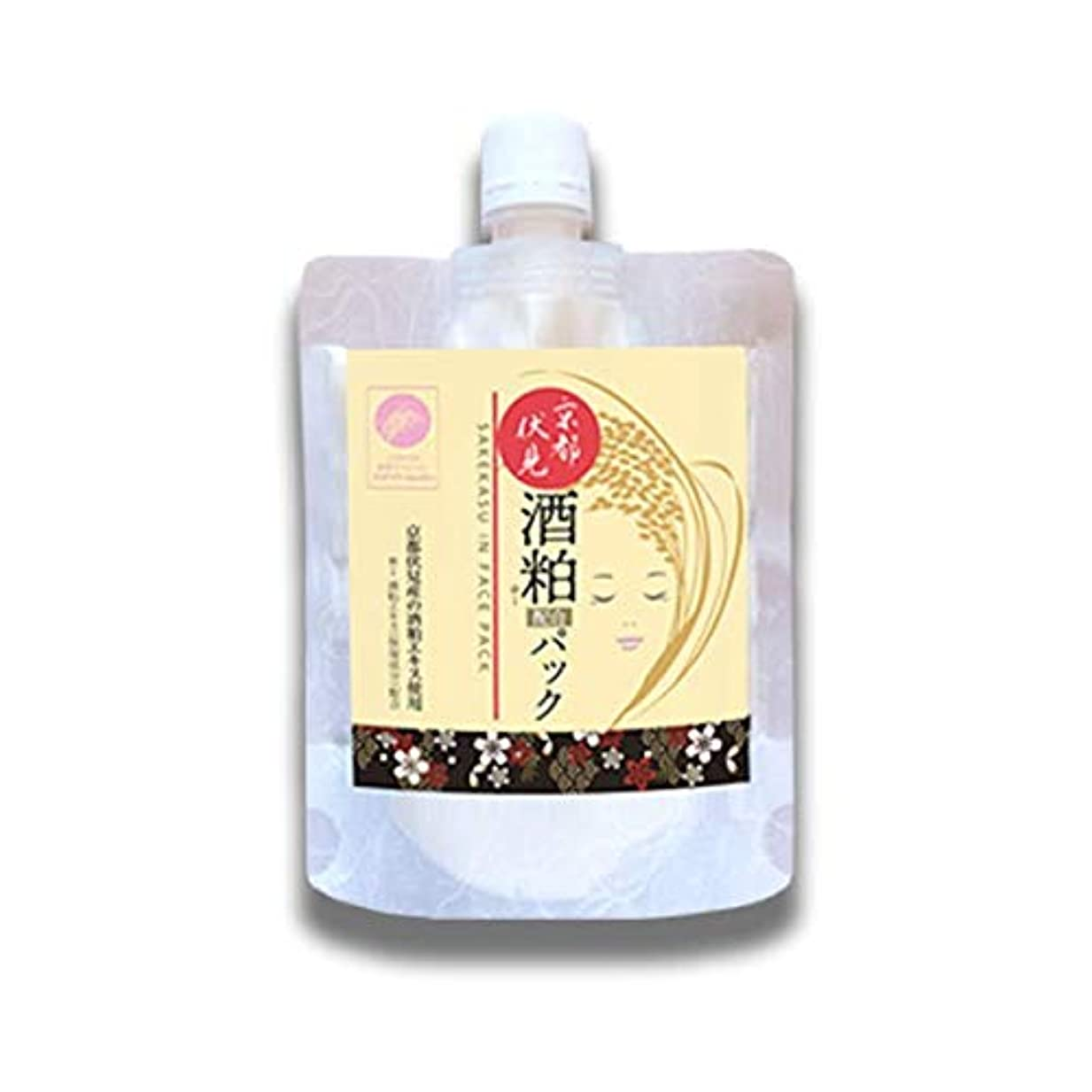 酒粕パック 京都伏見産 酒粕エキス配合 フェイスパック 170g (170g×5)