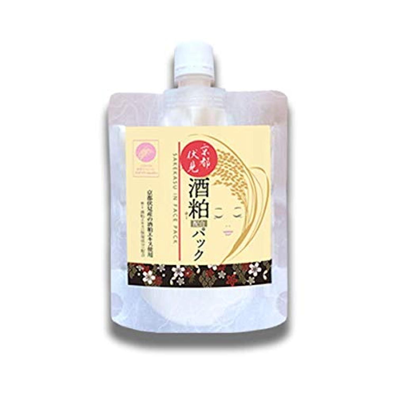 ブロー位置する運命酒粕パック 京都伏見産 酒粕エキス配合 フェイスパック 170g (170g)