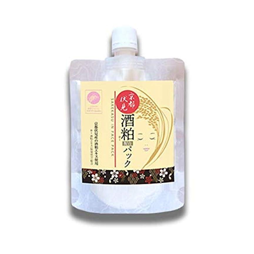援助ターミナル美しい酒粕パック 京都伏見産 酒粕エキス配合 フェイスパック 170g (170g)