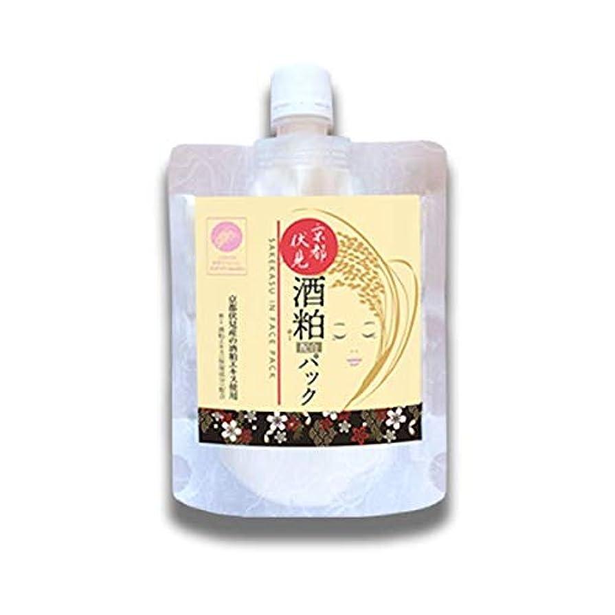 花瓶自分避けられない酒粕パック 京都伏見産 酒粕エキス配合 フェイスパック 170g (170g×3)