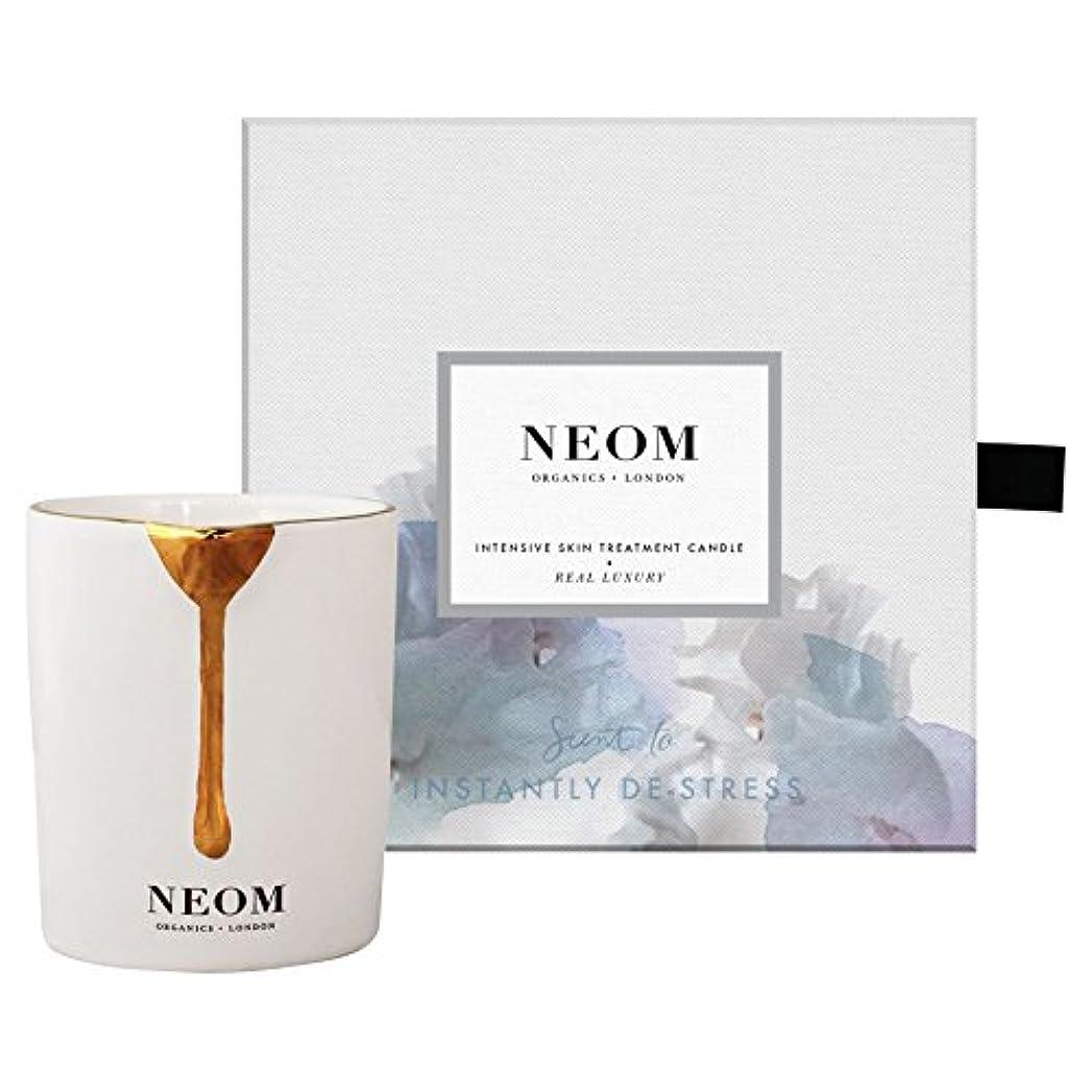 衛星走る夕食を作る[Neom] Neom本当の贅沢なスキントリートメントキャンドル - Neom Real Luxury Skin Treatment Candle [並行輸入品]