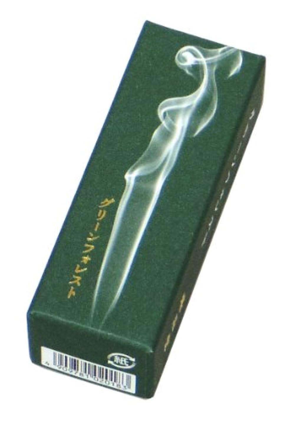 ハリケーン約子音鳩居堂のお香 香水の香り グリーンフォレスト 20本入 6cm