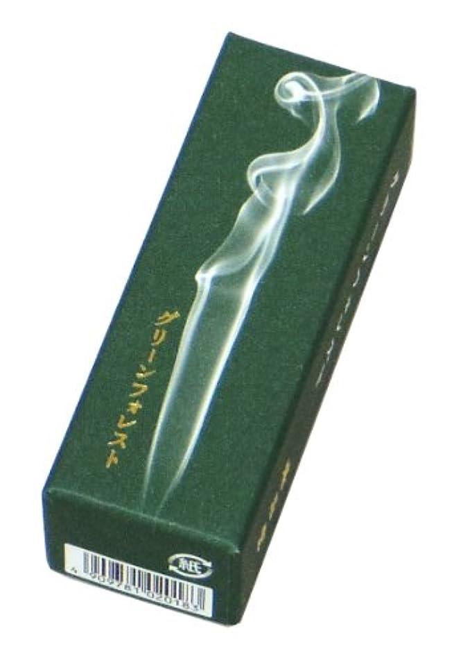 義務付けられた手配する窓を洗う鳩居堂のお香 香水の香り グリーンフォレスト 20本入 6cm