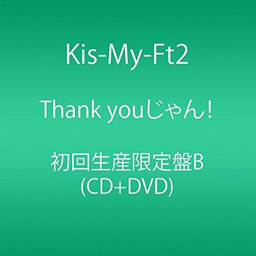 Thank youじゃん!  初回生産限定盤B (CD+DVD)