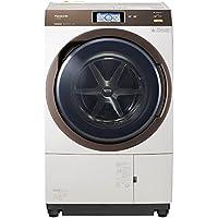 パナソニック ECONAVI(エコナビ)搭載ななめドラム洗濯乾燥機(右開き) ノーブルシャンパン NA-VX9800R-N