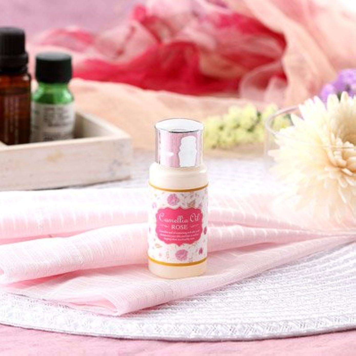 比較的欠点予見する椿オイルにダマスクローズの香りを 合わせた カメリアオイル ローズ