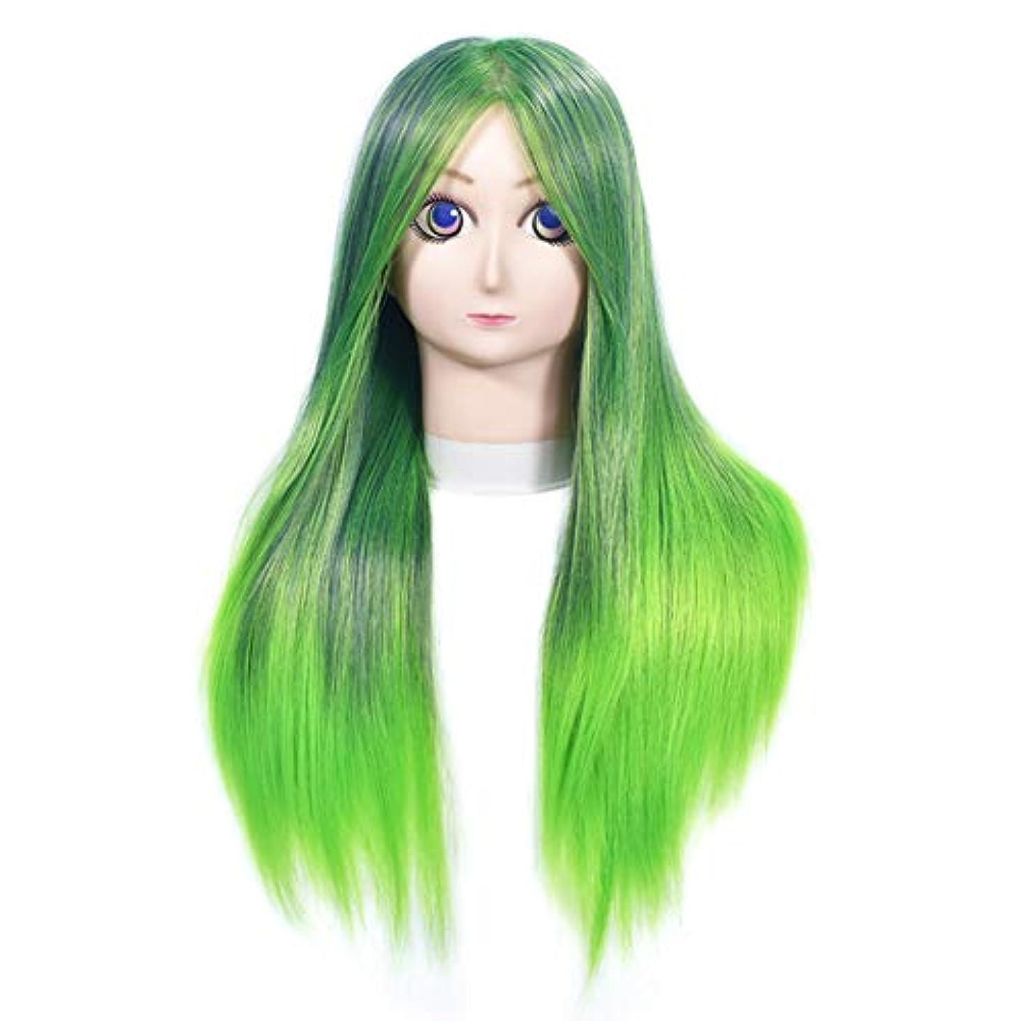 約設定開いた太陽高温シルクヘアスタイリングモデルヘッド女性モデルヘッドティーチングヘッド理髪店編組髪染め学習ダミーヘッド,gradientgreen