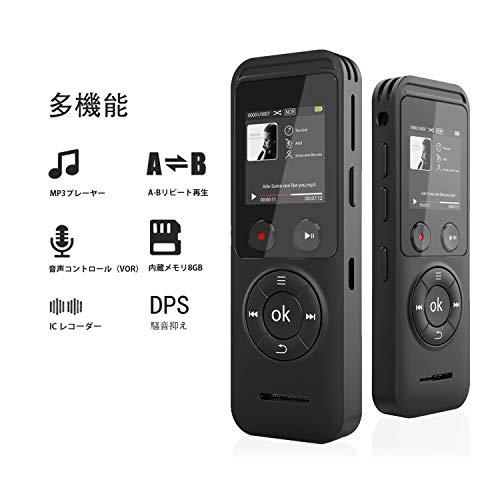 ボイスレコーダー 8GB MP3機能付き TinMiu 長時間録音 & 大容量&高音質 超小型 USBで充電可能 ノイズキャンセリング技術 64GB拡張 日本語説明書付き