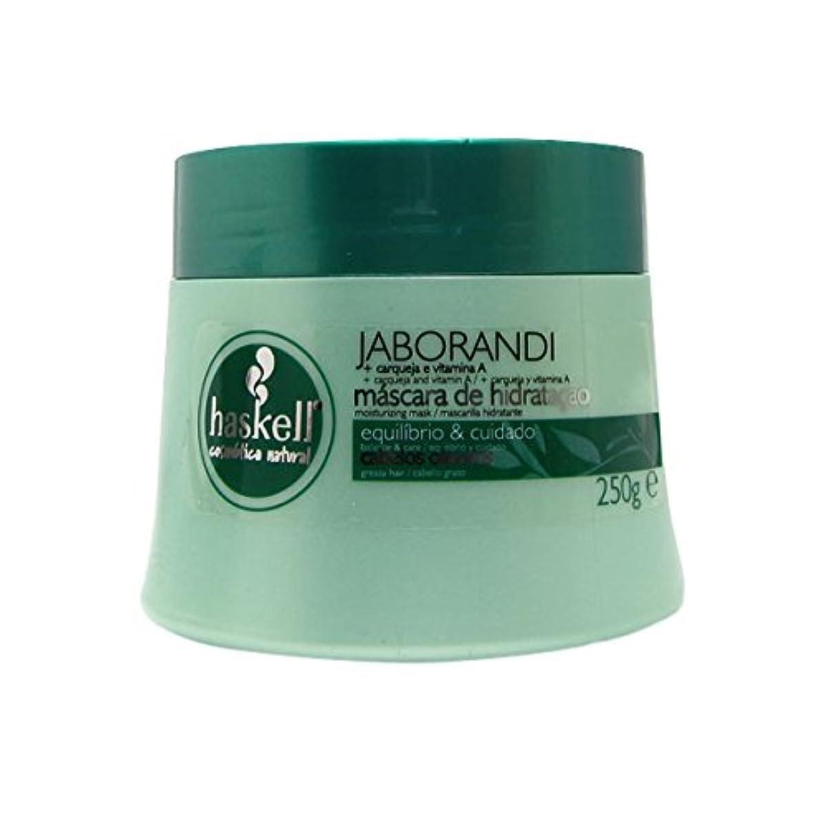 強制的ええタールHaskell Jaborandi Hair Mask 250g [並行輸入品]