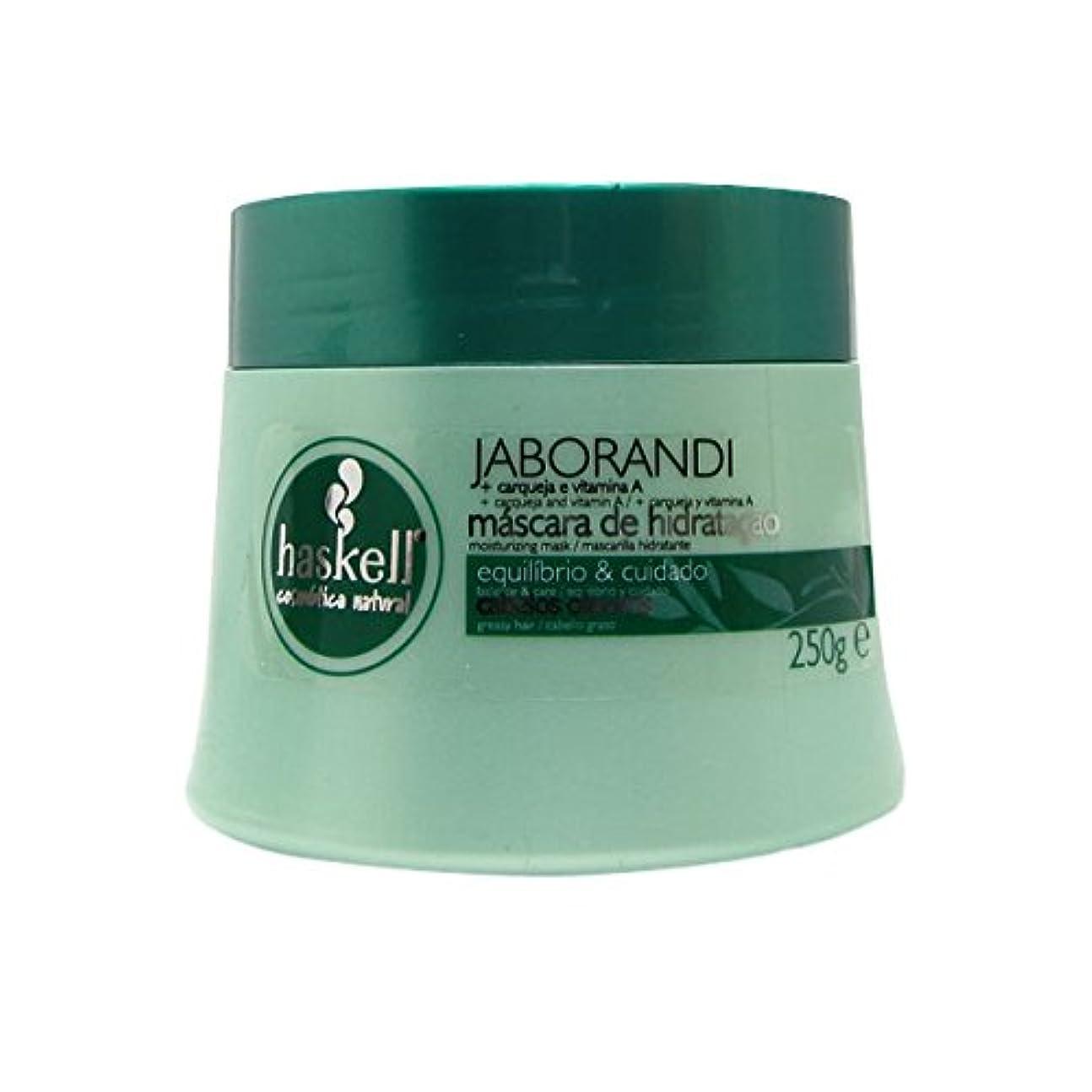 保安本質的に無臭Haskell Jaborandi Hair Mask 250g [並行輸入品]
