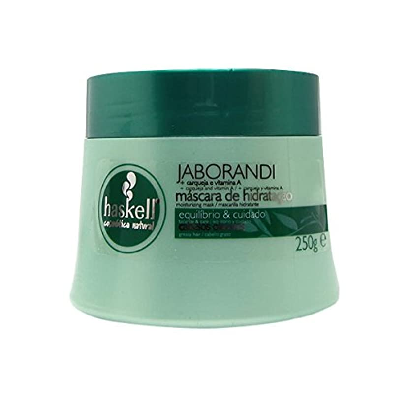 同じ単なる満州Haskell Jaborandi Hair Mask 250g [並行輸入品]