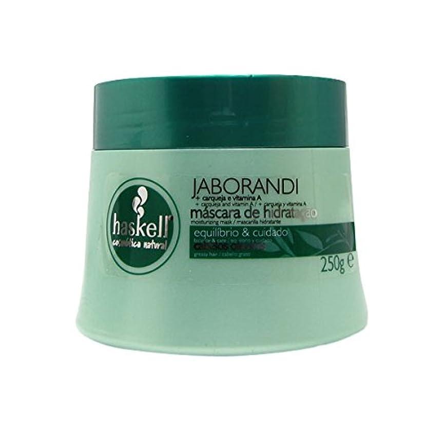 偶然の逆さまにポスト印象派Haskell Jaborandi Hair Mask 250g [並行輸入品]