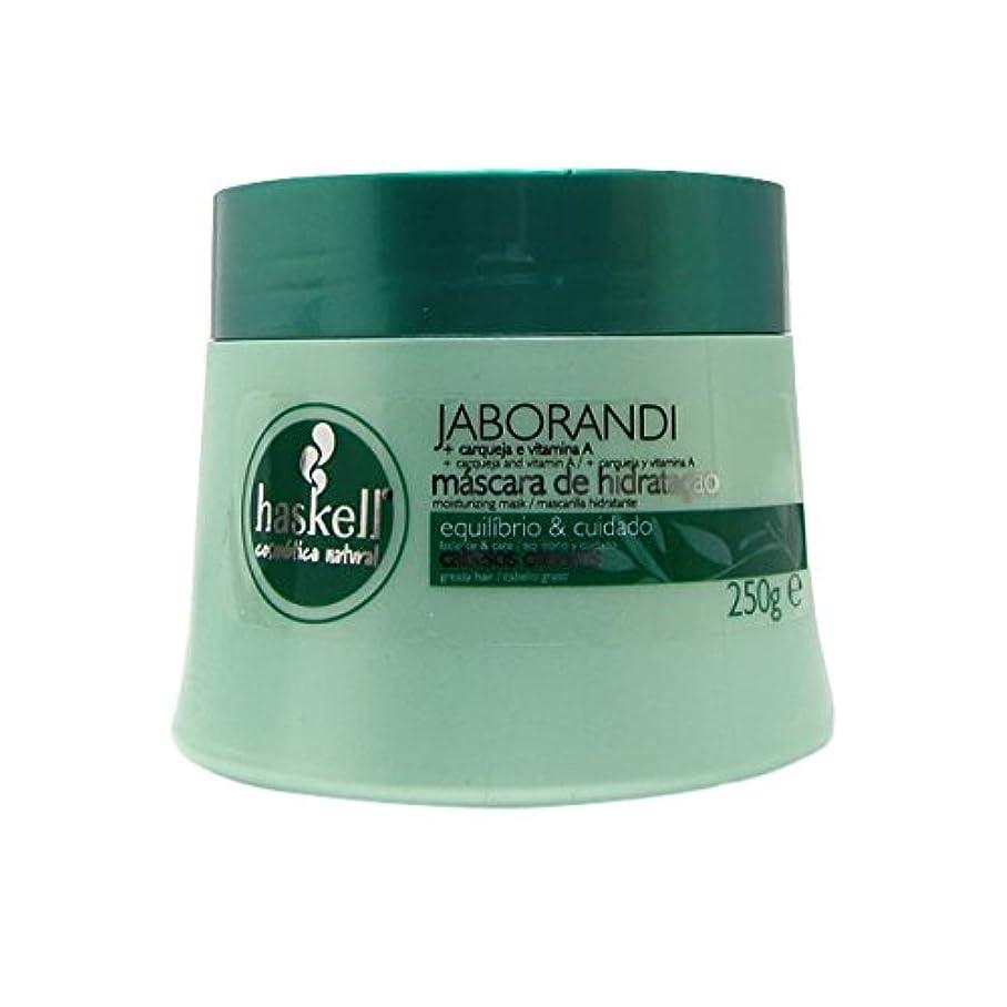 溶融知覚できる胚芽Haskell Jaborandi Hair Mask 250g [並行輸入品]