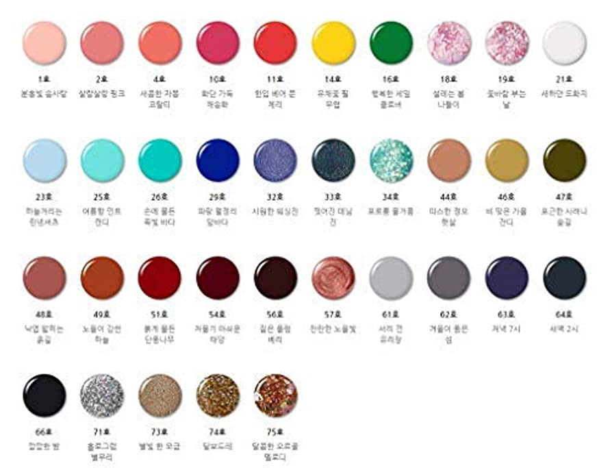 分離エラー北東[イニスフリー.innisfree]リアルカラーネイル6mL(2019 new)/ Real Color Nail_美しい自然からインスピレーションを受けた鮮やかなカラー感の高発色高光沢ネイルカラー (#71)