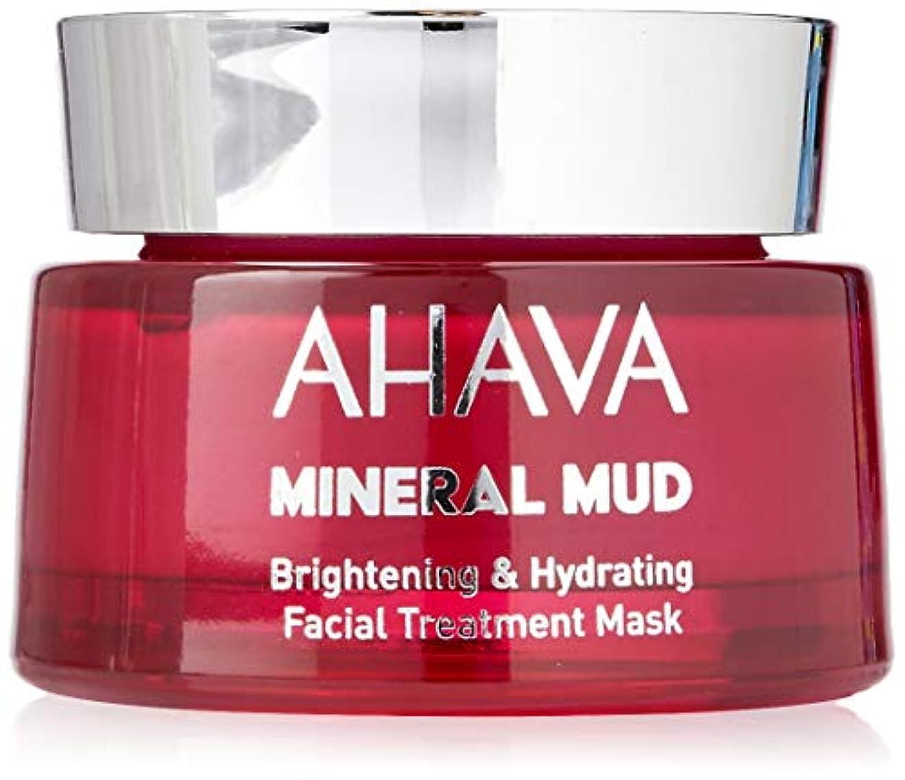 ローブカナダ幸運なことにアハバ Mineral Mud Brightening & Hydrating Facial Treatment Mask 50ml/1.7oz並行輸入品