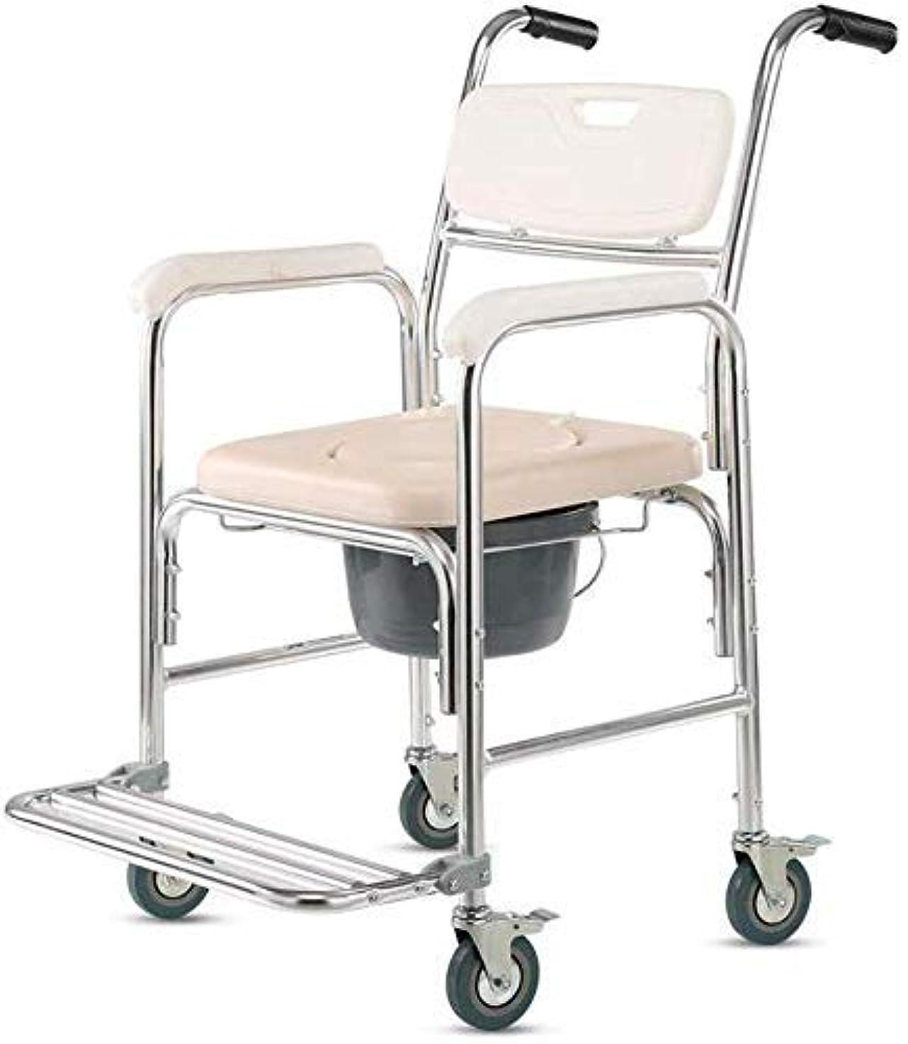 こねるである満足させる医療輸送トイレ便器椅子バスルームシャワー車椅子モビリティ耐久性のある車椅子トイレ高齢者障害者妊婦