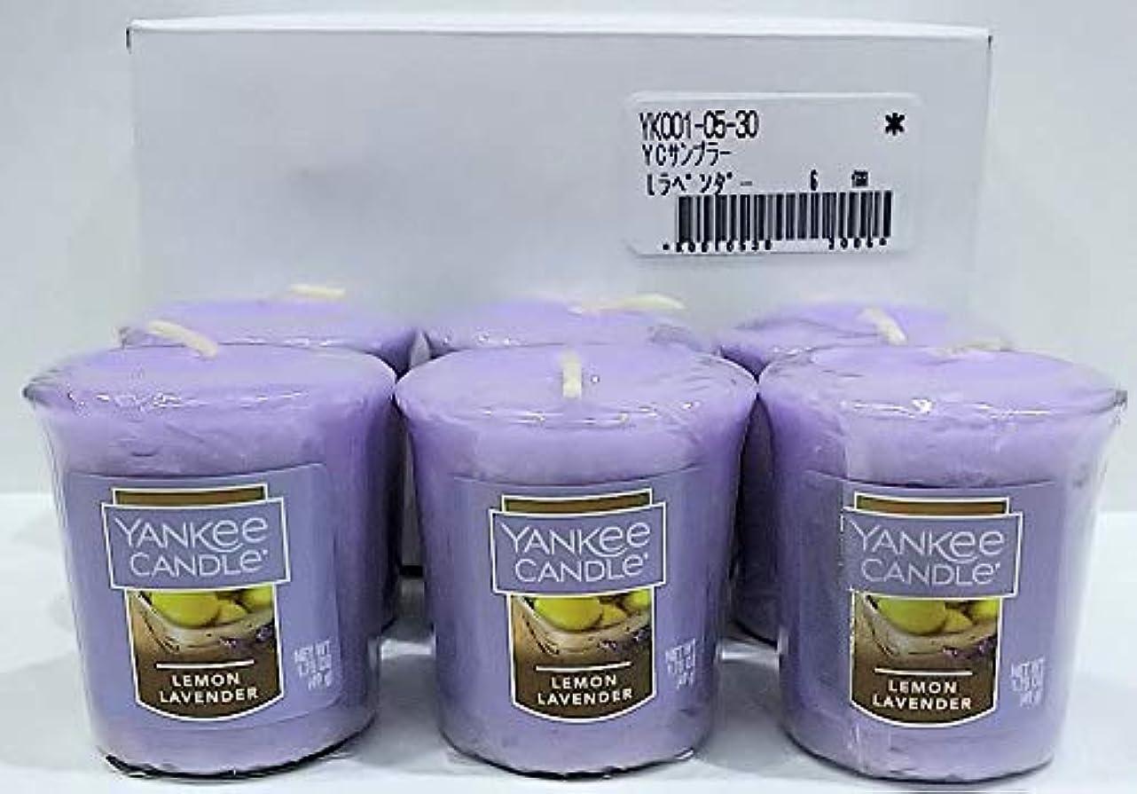 レモンセンチメンタル釈義ヤンキーキャンドル サンプラー お試しサイズ レモンラベンダー 6個セット 燃焼時間約15時間 YANKEECANDLE アメリカ製