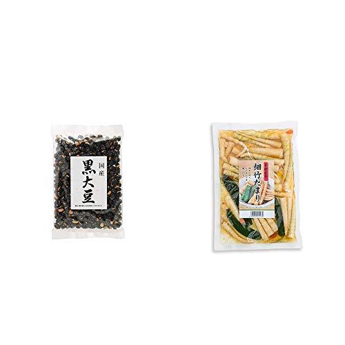 [2点セット] 国産 黒大豆(140g)・青唐辛子 細竹たまり(330g)