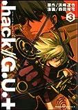 .hack//G.U.+ 3 (角川コミックス・エース 158-3)