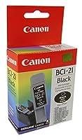 Canon s100ブラックインクカートリッジ(OEM) 200ページ