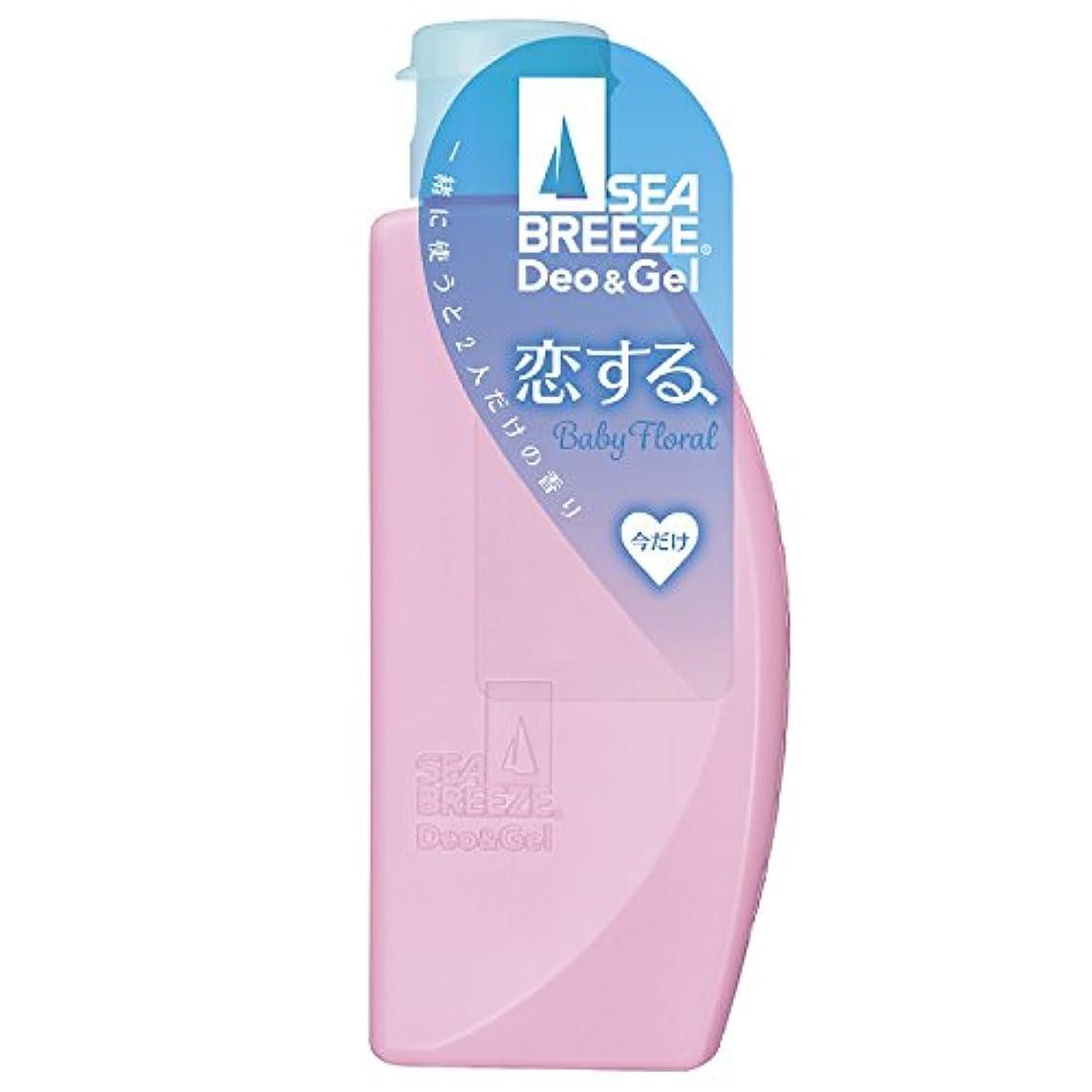 発揮する細分化する抑制するシーブリーズ デオ&ジェル ベビーフローラルの香り 100ml