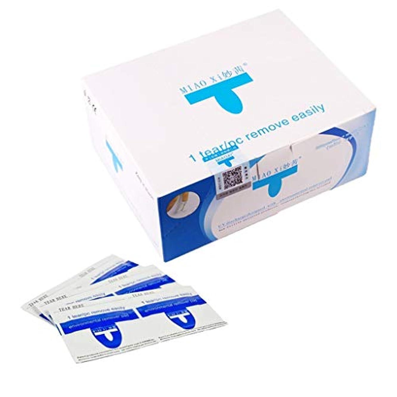刻む乳白色消毒剤ネイルオフ アセトン ジェルネイルリムーバー ソークオフ 使い捨て マニキュア用品 200枚