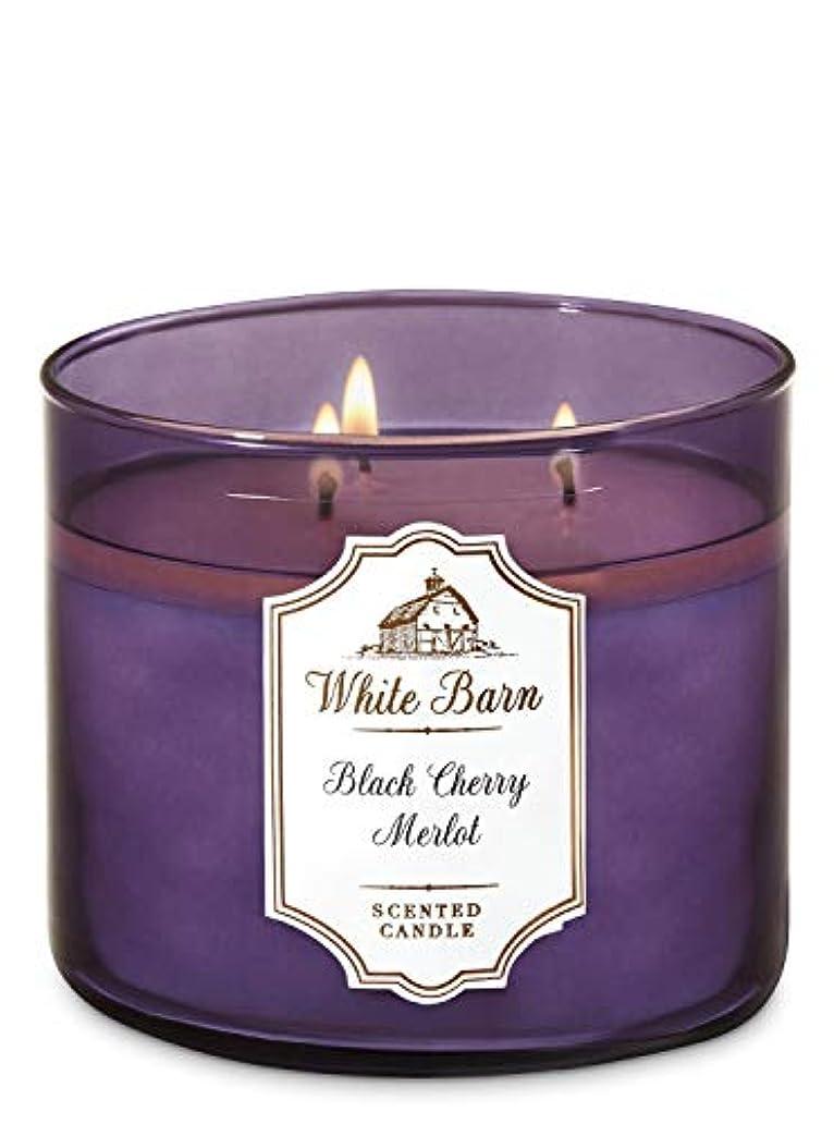 驚付添人ショルダー【Bath&Body Works/バス&ボディワークス】 アロマキャンドル ブラックチェリーメルロー 3-Wick Scented Candle Black Cherry Merlot 14.5oz/411g [並行輸入品]