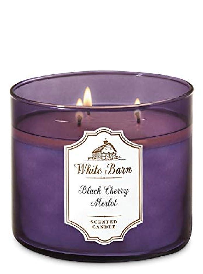 リス一致する基礎【Bath&Body Works/バス&ボディワークス】 アロマキャンドル ブラックチェリーメルロー 3-Wick Scented Candle Black Cherry Merlot 14.5oz/411g [並行輸入品]